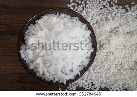 Rice #552784645