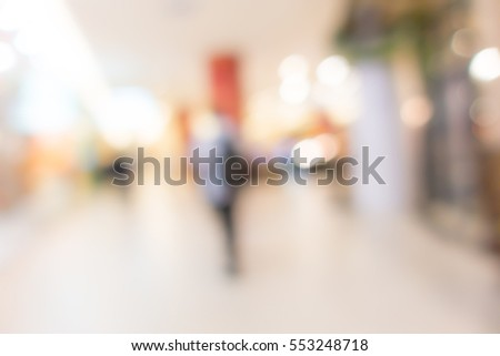 Abstract blur people in shopping center #553248718