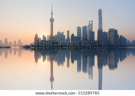 Morning, Shanghai, China Pudong building skyline, China's most prosperous urban groups #553289785