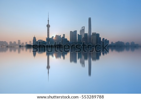 Morning, Shanghai, China Pudong building skyline, China's most prosperous urban groups #553289788