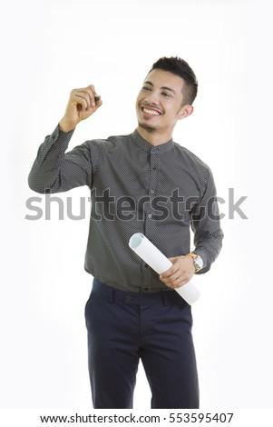 happy asian man in office #553595407