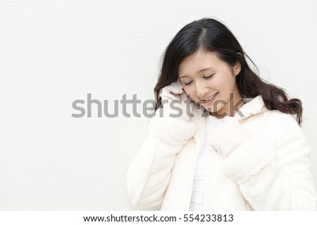 Relaxed young woman. #554233813