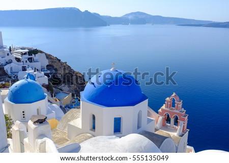 3 DOMES, OIA, SANTORINI, GREECE #555135049