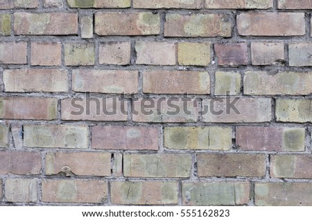background dried up old brick wall of red brick #555162823