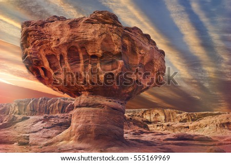 Geological formation belonging to Jurassic period in nature Timna park, it is located 25 km north of Eilat (Israel) and combines beautiful scenery with unique geology, and variety of family activities Royalty-Free Stock Photo #555169969