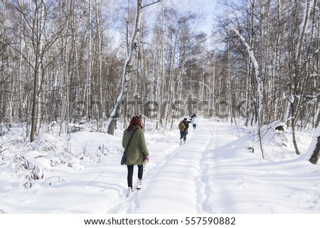 hiking in winter mountains. People traveling and sport concept. #557590882