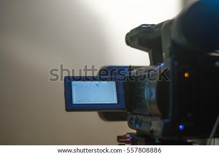 professional video camera  #557808886