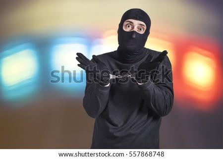 Arrested criminal #557868748