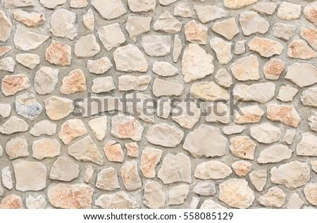 Gray stone wall background. #558085129