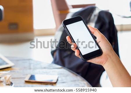 hand using cell phone with white screen #558915940