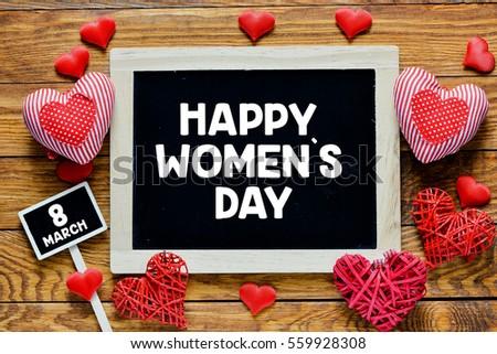 Happy women`s day / 8 march women`s day. #559928308