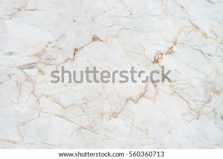 marble texture background, High resolution #560360713