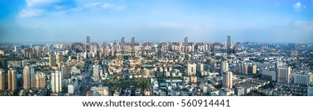 Panoramic skyline and buildings #560914441
