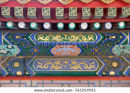 BEIJING - FEBRUARY 23:  An ornate painted ceiling on a building in the Forbidden City in Beijing, China, February 23, 2016. #561054961