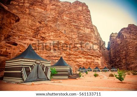 Camping along the rocks in Petra, Wadi Rum. Jordan #561133711