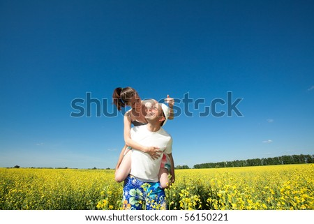 Young love Couple smiling under blue sky #56150221