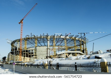 Ekaterinburg . The construction of a new stadium for the 2018 world Cup football . #561754723
