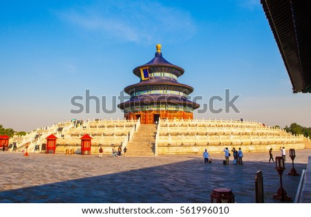 BEIJING/CHINA-SEP 14: Temple of Heaven Park scene- Hall of Prayer for Good Harvests on Sep14,2015 in Beijing, China. The temple was built in 1420 A.D. in the Ming Dynasty to offer sacrifice to Heaven. #561996010