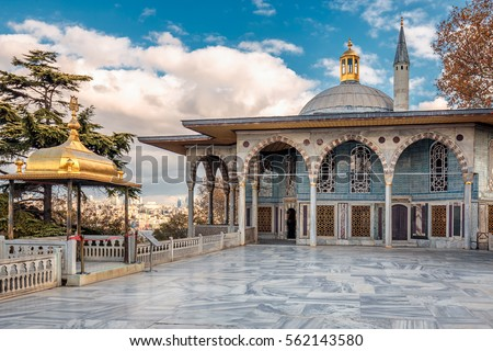 Topkapi Palace Istanbul, Turkey. Royalty-Free Stock Photo #562143580
