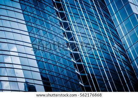 detail shot of modern architecture facade,business concepts,in city of China. #562176868