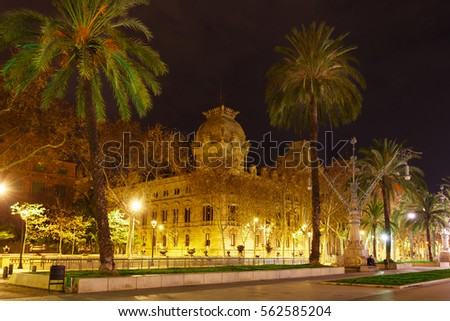 Barcelona, Spain - January 02 2017: The building of the High Courts of Justice in Barcelona at night time #562585204