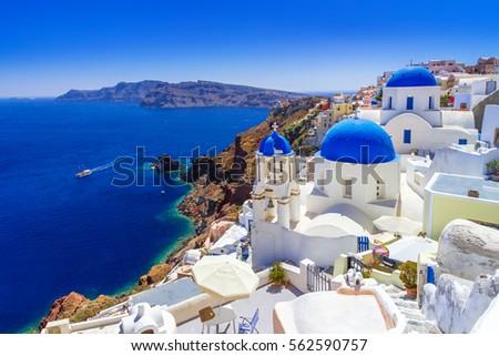 Beautiful Oia town on Santorini island, Greece #562590757