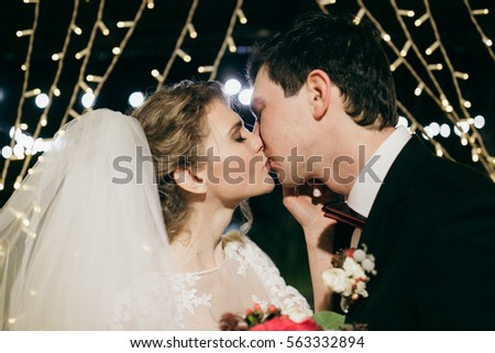 Wedding couple in the evening  #563332894