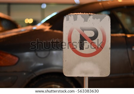 sign no parking