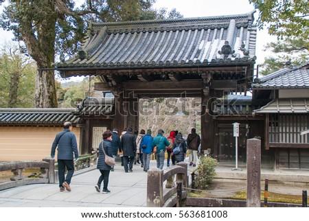 KYOTO, JAPAN - JANUARY 22: People entering the main gate of Kinkaku-ji on January 22, 2017 in Kyoto. #563681008