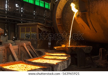 Copper smelter  Copper smelting industry complex in process of making copper plates out of copper ore #563965921
