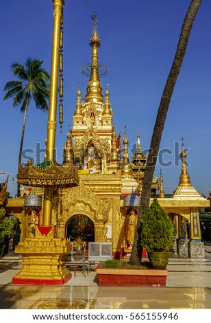 The Yele Paya Pagoda, or floating pagoda,whose name is engraved in front of the pagoda, in Myanmar language in the Buddhist temple #565155946