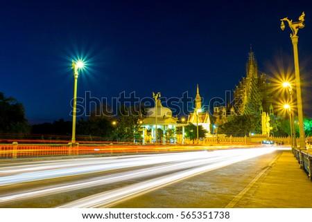 Phitsanulok , Thailand, January 25th 2017: WATJAN TAWANTOK, Image of Temple in the night. #565351738