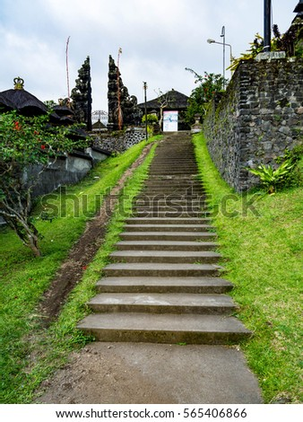 Bali, Indonesia, November 2016. It's a temple complex in the village of Besakih in eastern Bali. It is the most important, the largest and holiest temple of Hindu religion in Bali. #565406866
