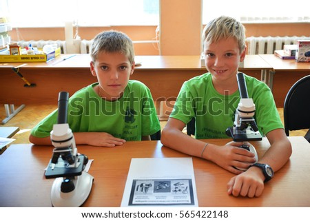 "Children on vacation children's camp ""science town"". Russia. Zelenograd 08.07.15 #565422148"