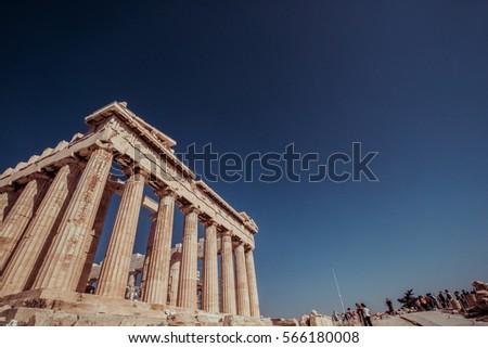 Acropolis of Athens #566180008