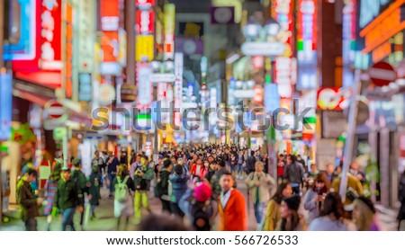 Bokeh of Shibuya Shopping Street, Japanese trade and investment, Asia economy  Royalty-Free Stock Photo #566726533