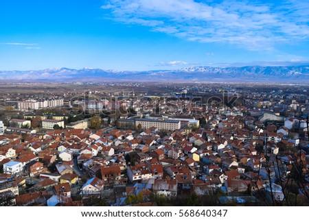View to Strumica (Strumitsa) town in Macedonia. Panorama. Balkan landscape #568640347