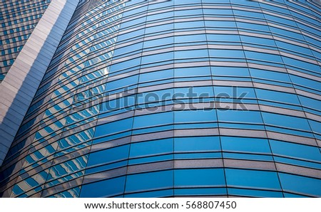 windows of business building in Hong Kong  #568807450