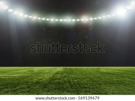 the beginning of a football match #569139679
