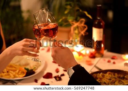 Romantic dinner  Royalty-Free Stock Photo #569247748