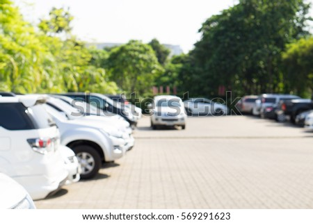 Abstract blur outdoor car park #569291623
