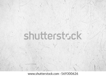 White Mulberry paper background or handmade paper texture #569300626