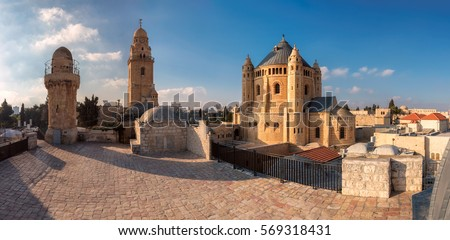 Panorama of Dormition Abbey at sunset, near Zion Gate, Jerusalem Old City. Israel. #569318431