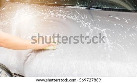 Closeup man's hand washing a car #569727889
