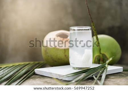Coconut juice,Drink coconut water #569947252