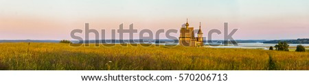 Wooden church on the top of the hill. Vershinino village sunset view. Arkhangelsk region, Northern Russia. #570206713