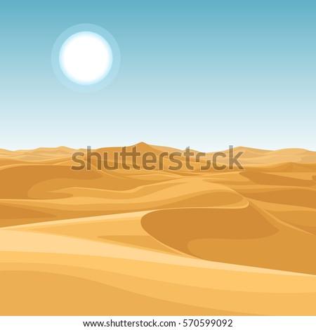 Desert #570599092