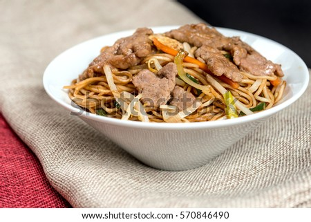 fried noodle asian food on the table #570846490