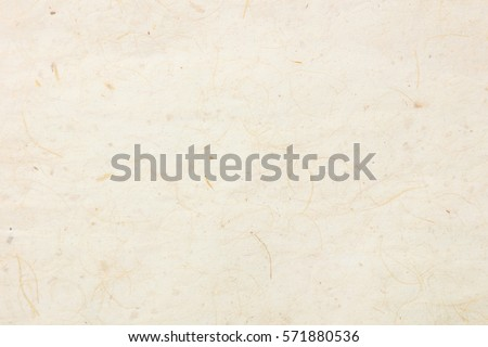 White japanese abstract paper texture