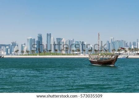Qatar traditional boat called dhow on a background of a modern city in Doha #573035509